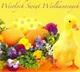Galeria E-kartki Wielkanoc